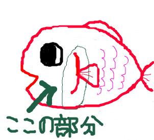 Cocolog_oekaki_2008_09_06_23_53