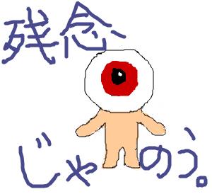 Cocolog_oekaki_2008_09_15_23_00
